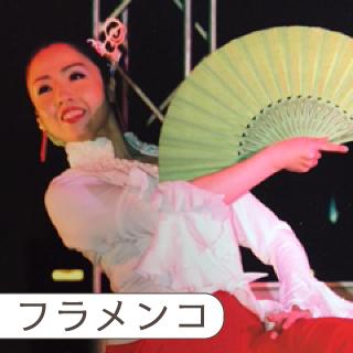 横浜市青葉区桜台 It's体操スクールで行うフラメンコダンス