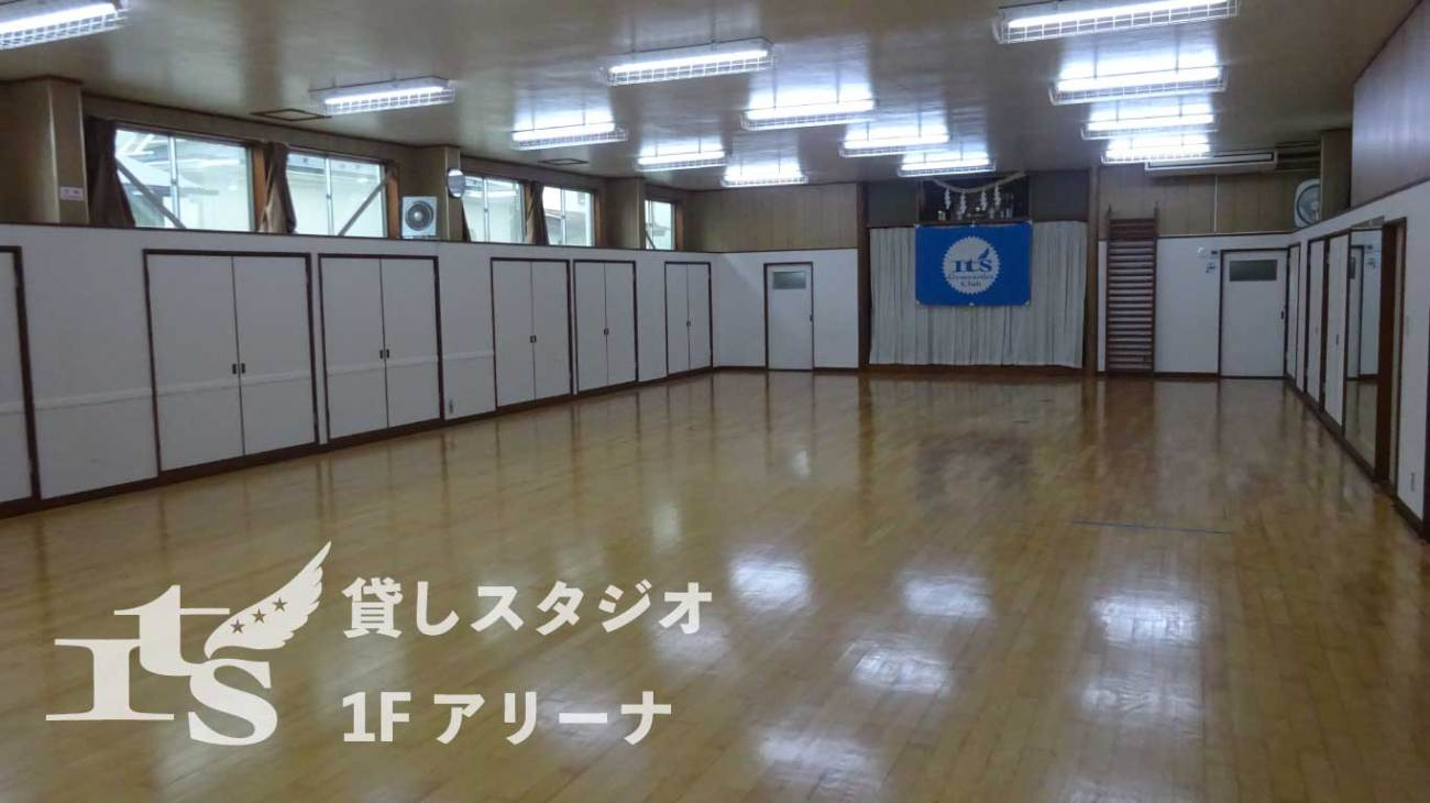 横浜市青葉区桜台 It'sスポーツクラブ桜台 レンタルスペース 貸し教室