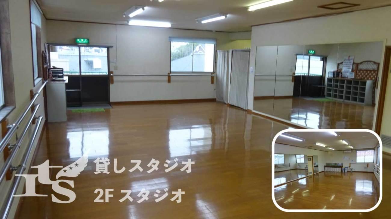 イッツ体操スクール レンタルスペース 貸しスタジオ レンタル教室 横浜市 田園都市線